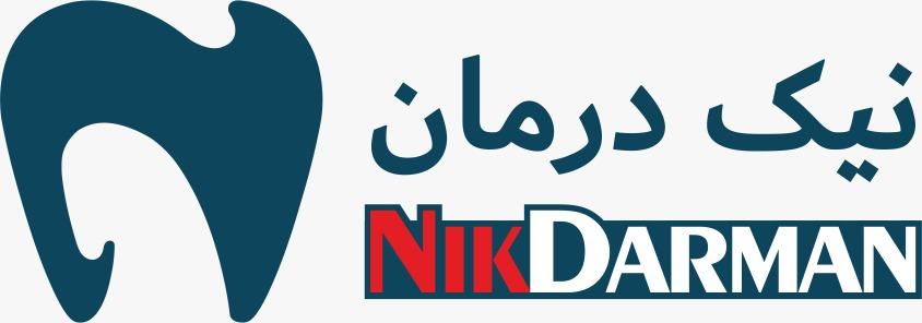 نیک درمان - Nikdarman
